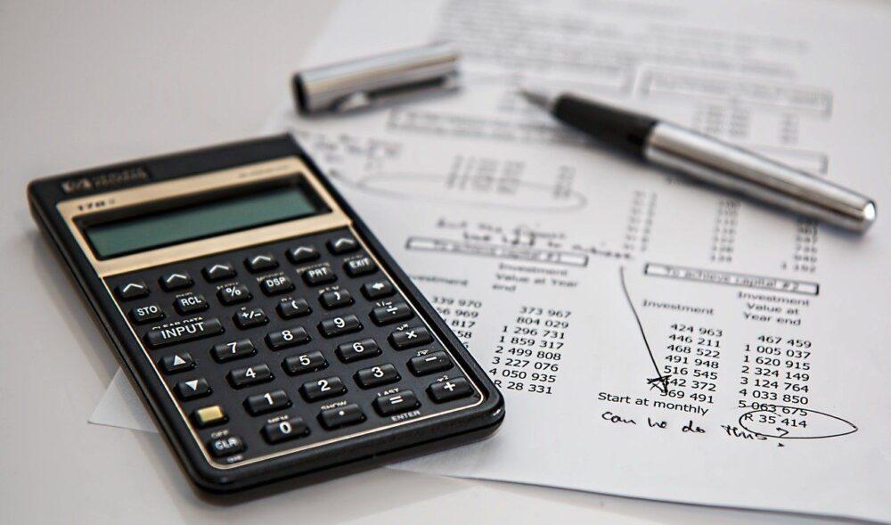 保険の固定費削減
