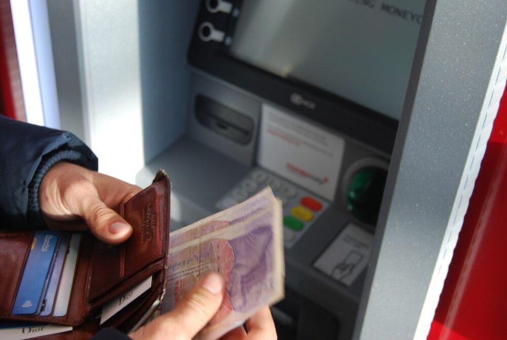 楽天銀行ネット銀行を解説